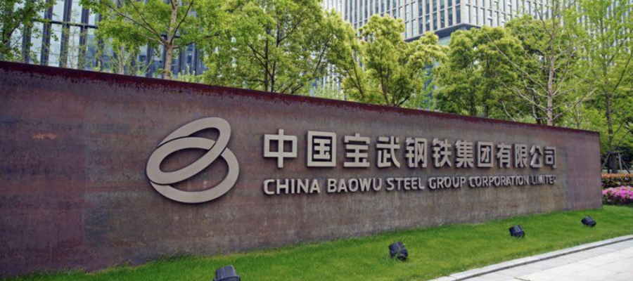 China Baowu Steel to take control of stainless steelmaker TISCO